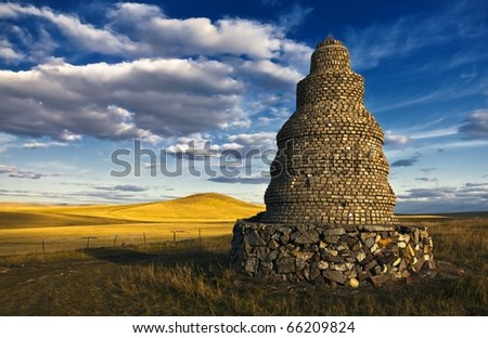 Grassland scenery - stock photo