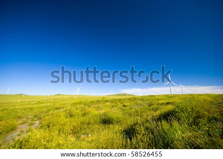 Grasslands in western China and wind power