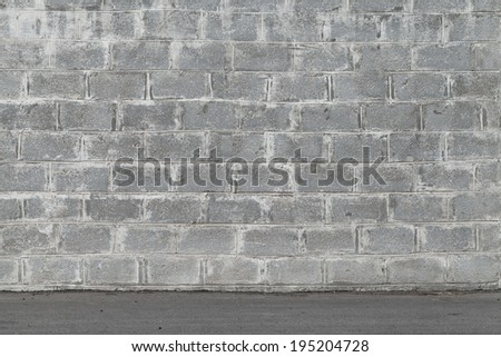 Gray wall made of aerated concrete blocks