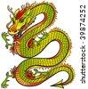 Great Dragon color. Jpeg version. - stock photo