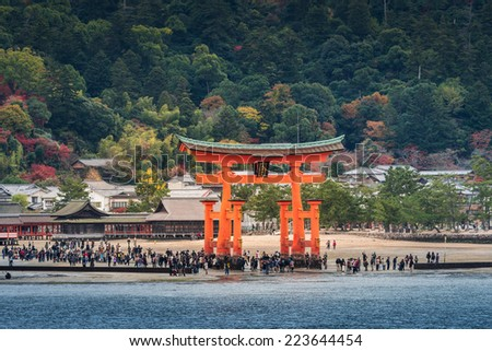 Great floating gate (O-Torii) on Miyajima island near Itsukushima shinto shrine - stock photo