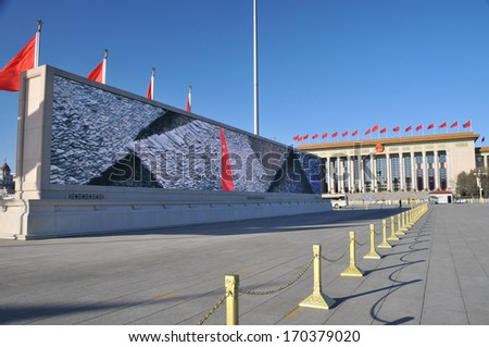 Great Hall of the people, Beijing, China  - stock photo