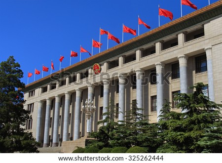 Great Hall of the People. Beijing, China - stock photo