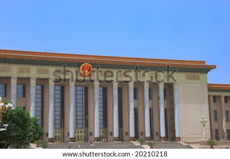 Great Hall of the People - building of Chinese parliament