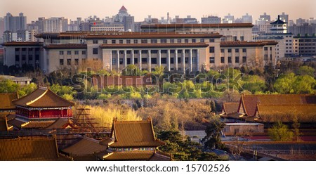 Great Hall of the People, Forbidden City, Beijing, China Trademarks removed. - stock photo