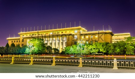 Great Hall of the People in Beijing, China - stock photo