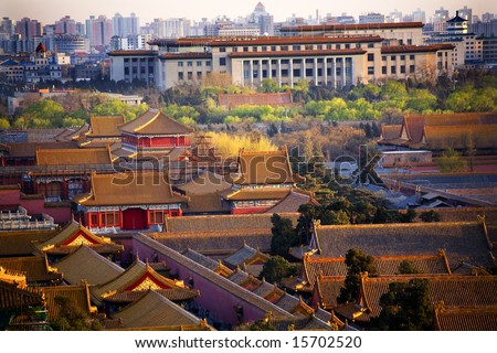 Great Hall of the People, Red Pavilion, Forbidden City, Beijing, China Trademarks removed - stock photo
