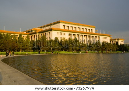 Great Hall of the People was built in 1959. It's a famous landmark in Beijing China and maximal assembly hall in the world. - stock photo