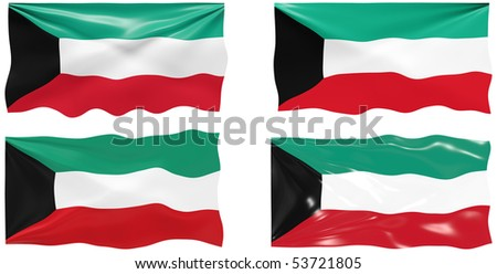 Great Image of the Flag of Kuwait