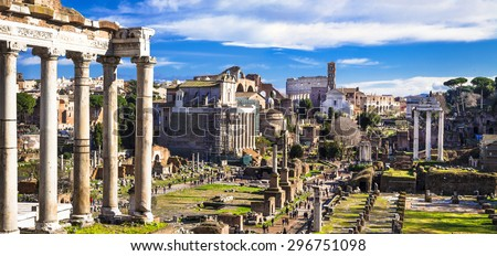 Great Rome - panoramic view of imperial forum - stock photo