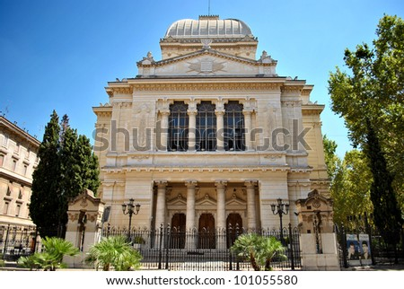 Great Synagogue of Rome - stock photo