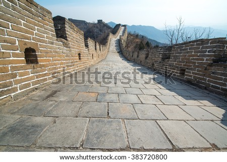 Great Wall of China at Mutianyu, near Beijing, China
