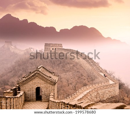 Great wall of China, Beijing - stock photo