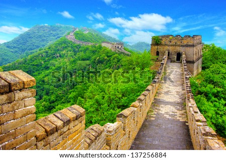 Great Wall of China on a clear day - stock photo