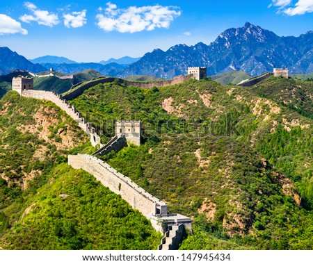 Great Wall of China on summer sunny day, Jinshanling section near Beijing - stock photo