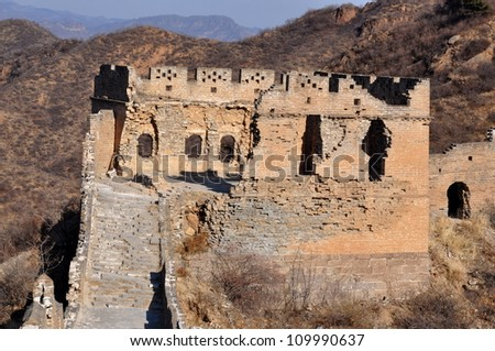 Great Wall The Great Wall of China is a series of fortifications made of stone, brick, tamped earth, wood, and other materials