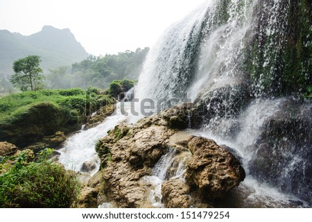 Great waterfall in China-Vietnam border - stock photo