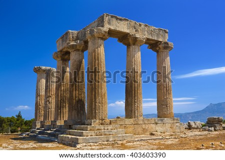Greece. Ancient Corinth. The Doric temple of Apollo (6th century BC)