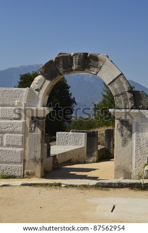 Greece, archeological area of ancient Philippi