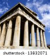 Greece, Athens. Ancient Agora. Temple Hephaisteion (Theseion). - stock photo
