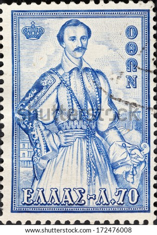 GREECE - CIRCA 1956: A postage stamp printed in the Greece in Royal Family issue shows King Otto of Greece , circa 1956 - stock photo