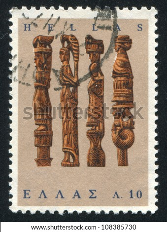 GREECE - CIRCA 1966: A stamp printed by Greece, shows Carved cases for knitting needles, circa 1966