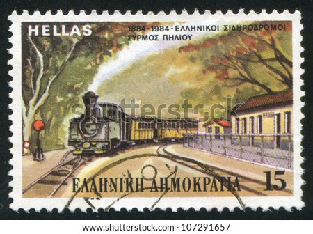 GREECE - CIRCA 1984: A stamp printed by Greece, shows Railway, Pelion, circa 1984