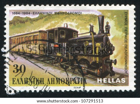 GREECE - CIRCA 1984: A stamp printed by Greece, shows Railway, Piraeus-Peloponnese, circa 1984
