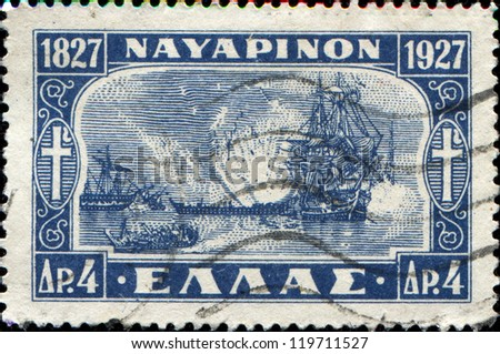 GREECE - CIRCA 1977: A stamp printed by Greece shows Sea battle of Navarino, Lithograph, circa 1927