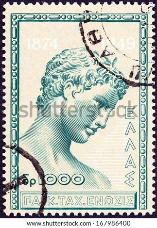 GREECE - CIRCA 1950: A stamp printed in Greece from issued for the 75th anniversary of U.P.U. shows Youth of Marathon statue, circa 1950.  - stock photo
