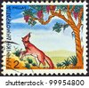 "GREECE - CIRCA 1987: A stamp printed in Greece from the ""Aesop's Fables"" issue shows ""The Fox and the Grapes"", circa 1987. - stock photo"