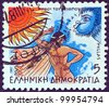 "GREECE - CIRCA 1987: A stamp printed in Greece from the ""Aesop's Fables"" issue shows ""The North Wind and the Sun"", circa 1987. - stock photo"