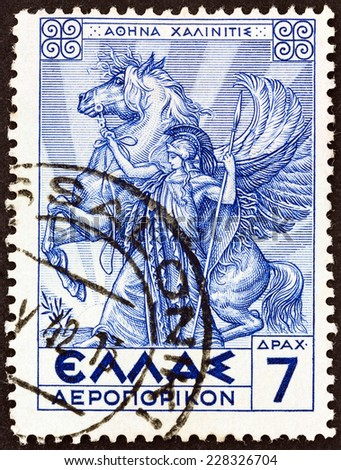 """GREECE - CIRCA 1935: A stamp printed in Greece from the """"Airmail - Greek Mythology """" issue shows goddess Athena, circa 1935.  - stock photo"""