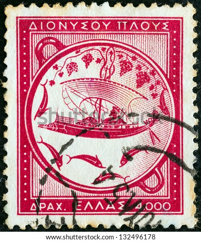 "GREECE - CIRCA 1954: A stamp printed in Greece from the ""Ancient Greek Art"" issue shows dish depicting voyage of Dionysus, circa 1954. - stock photo"