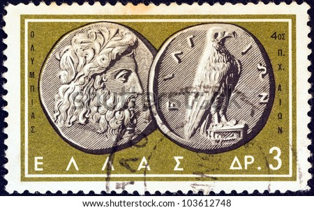 "GREECE - CIRCA 1963: A stamp printed in Greece from the ""Ancient Greek Coins"" issue shows a coin from Olympia 4th century B.C. (Zeus and Eagle), circa 1963. - stock photo"