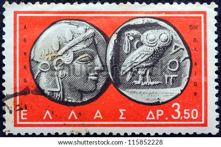 "GREECE - CIRCA 1963: A stamp printed in Greece from the ""Ancient Greek Coins"" issue shows a coin from Athens, 5th century B.C. (Athena's head and owl), circa 1963. - stock photo"