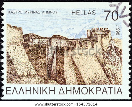 "GREECE - CIRCA 1998: A stamp printed in Greece from the ""Castles (2nd series)"" issue shows Myrina castle, Lemnos island, circa 1998.  - stock photo"