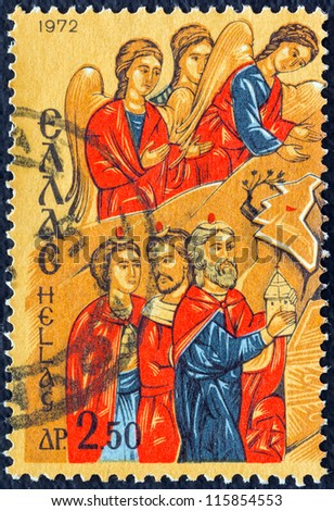 "GREECE - CIRCA 1972: A stamp printed in Greece from the ""Christmas"" issue shows the Adoration of the Magi, circa 1972."