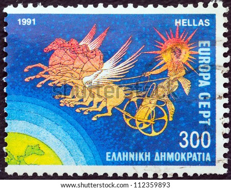 "GREECE - CIRCA 1991: A stamp printed in Greece from the ""Europa"" issue shows Helios and Chariot of the Sun, circa 1991."