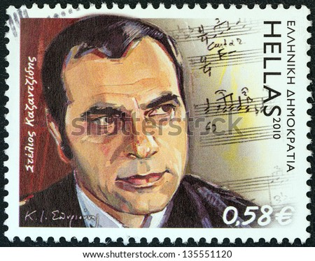 "GREECE - CIRCA 2010: A stamp printed in Greece from the ""Folk Music"" issue shows singer Stelios Kazantzidis (1931-2001), circa 2010."