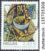 "GREECE - CIRCA 2010: A stamp printed in Greece from the ""Greek Art"" issue shows ""Wattle fences"", Nikos Hadjikyriakos-Ghikas (1955), circa 2010. - stock photo"