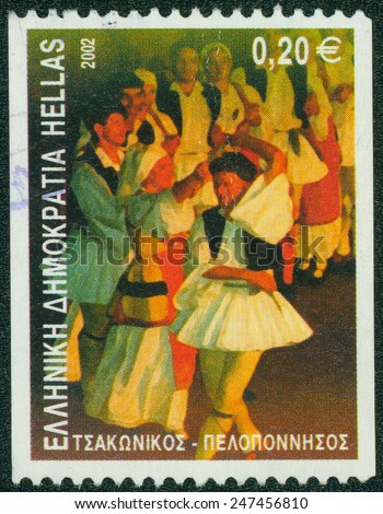 "GREECE - CIRCA 2002: A stamp printed in Greece from the ""Greek Dances"" issue shows Tsakonikos dance, Peloponnese, circa 2002."