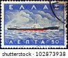 "GREECE - CIRCA 1958: A stamp printed in Greece from the ""Greek Merchant Marine Commemoration. Ship designs"" issue shows tanker ""Michael Carras"", circa 1958. - stock photo"