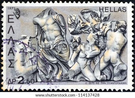 "GREECE - CIRCA 1973: A stamp printed in Greece from the ""Greek mythology (2nd series)"" issue shows Zeus against the Giants (Gigantomachy), Pergamon, Zeus Altar, circa 1973. - stock photo"