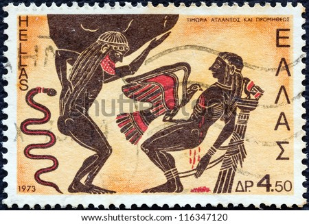"GREECE - CIRCA 1973: A stamp printed in Greece from the ""Greek Mythology (2nd series)"" issue shows Atlas and Prometheus punished by Zeus (kalyx crater), circa 1973. - stock photo"