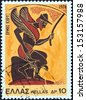 "GREECE - CIRCA 1974: A stamp printed in Greece from the ""Greek Mythology (3rd series)"" issue shows god Hermes, the messenger (vase), circa 1974.  - stock photo"