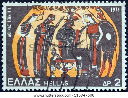 "GREECE - CIRCA 1974: A stamp printed in Greece from the ""Greek Mythology (3rd series)"" issue shows Athena's Birth (vase), circa 1974. - stock photo"