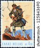 "GREECE - CIRCA 1968: A stamp printed in Greece from the ""Hellenic Fight for Civilization Exhibition, Athens"" issue shows Evzone (Greek soldier, painting by G. B. Scott), circa 1968. - stock photo"
