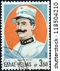 "GREECE - CIRCA 1969: A stamp printed in Greece from the ""Heroes of Macedonia's Fight for Freedom"" issue shows Pavlos Melas (from painting by P. Mathiopoulos), circa 1969. - stock photo"