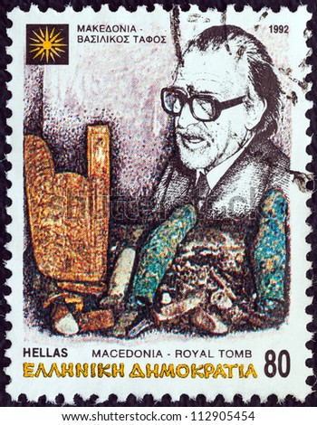 "GREECE - CIRCA 1992: A stamp printed in Greece from the ""Macedonia "" issue shows archaeologist Manolis Andronikos and tomb of King Philip II, circa 1992. - stock photo"